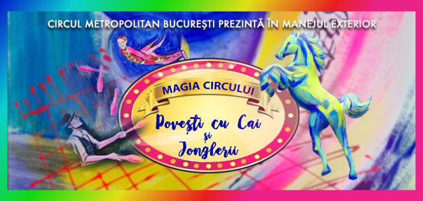 cover Circul Metropolitan București – premieră-fenomen în aer liber